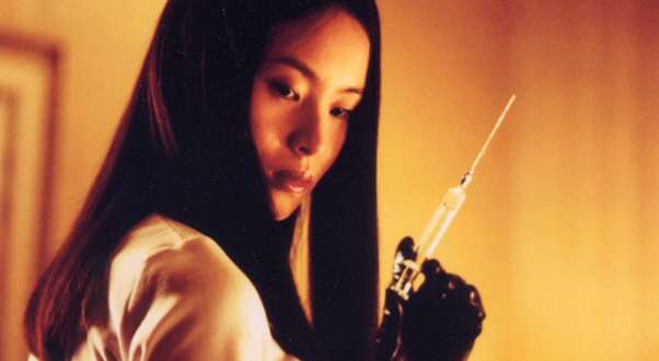 japani full length movie